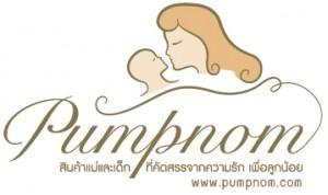 Logo-pumpnom_www